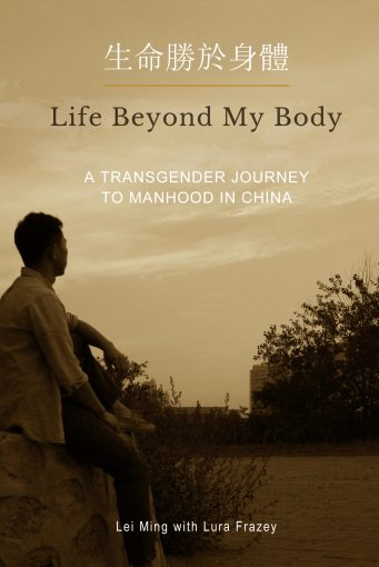 Cover of Life Beyond My Body: A Transgender Journey to Manhood in China